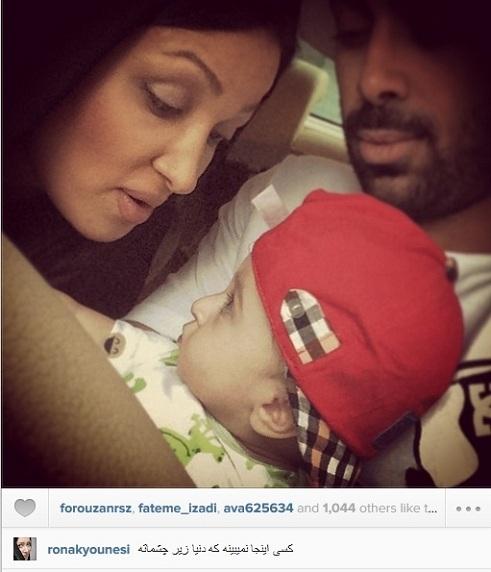 عکس روناک یونسی در کنار همسر و فرزندش