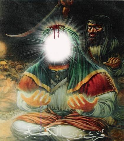 مکان قبر ابن ملجم مرادی (لعنت الله علیه)