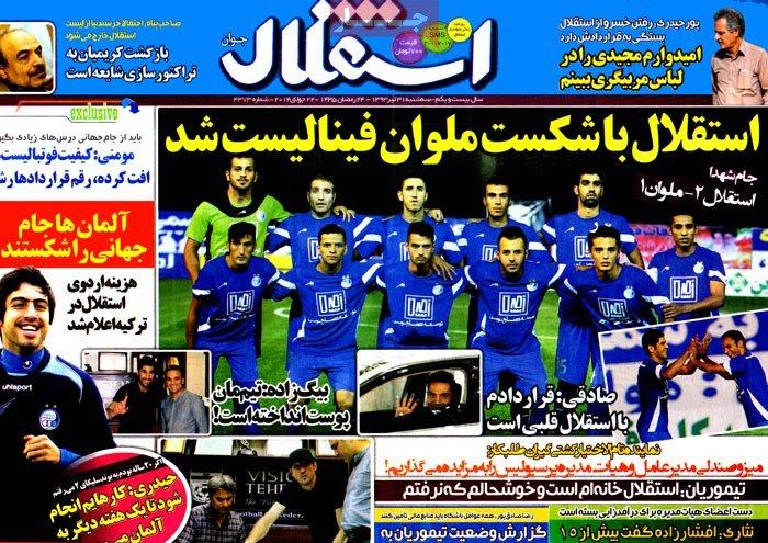 تیتر روزنامه های ورزشی امروز سه شنبه 31 تیر ۱۳۹۳