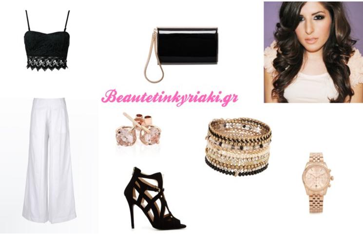 ست لباس و جواهرات و آرایش زنانه با شلوار سفید