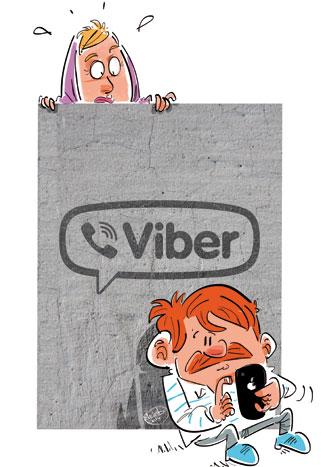 ارتباطات مجازی، خیانت است؟