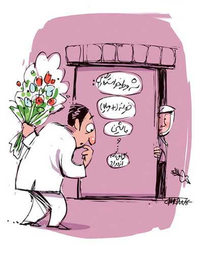 راز یک ازدواج موفق و دائم در چیست؟