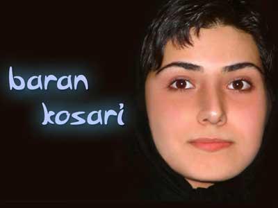 زندگینامه باران کوثری بازیگر جوان ایرانی