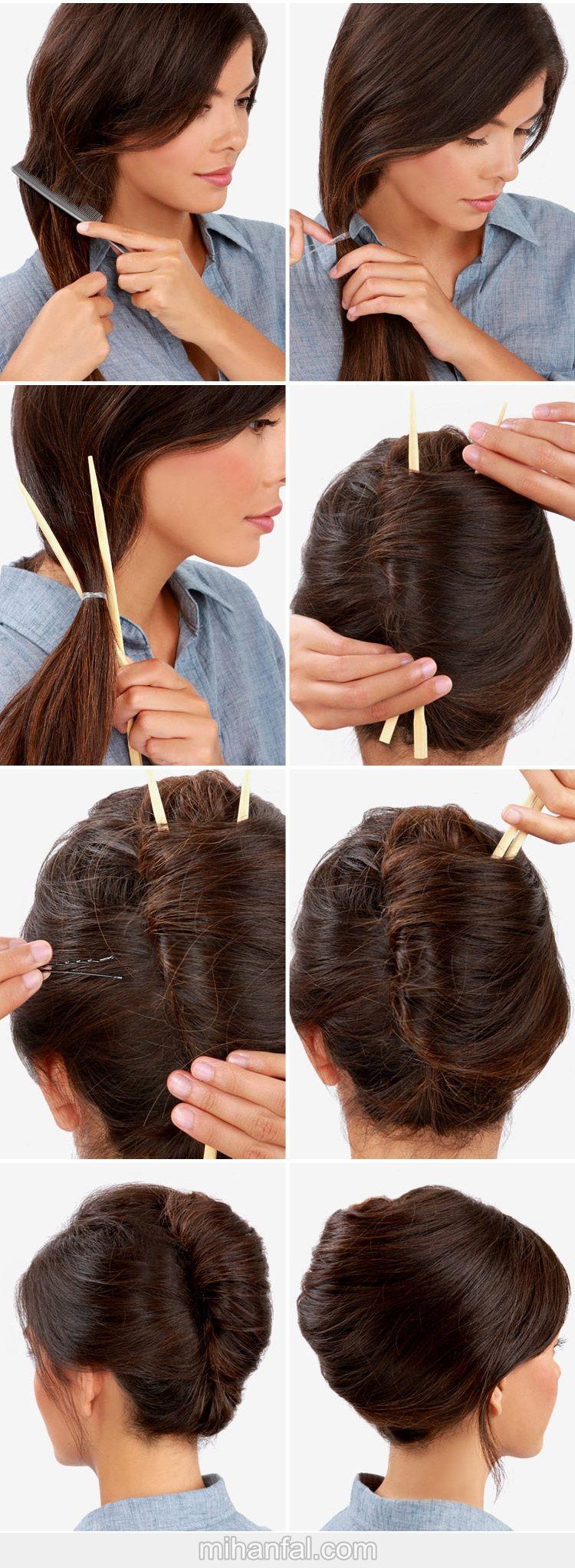 آموزش تصویری درست کردن مدل موی فرانسوی