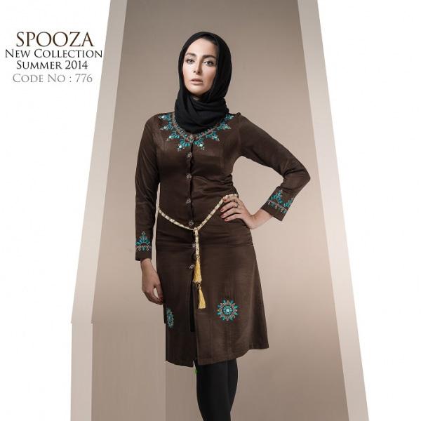 SPOOZA-6