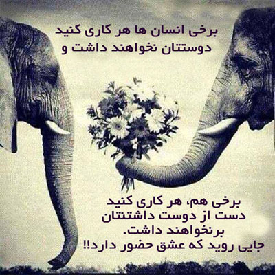 دل نوشته های عاشقانه و دلنشین