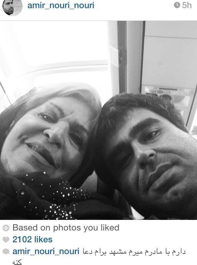 عکس سلفی امیر نوری و مادرش