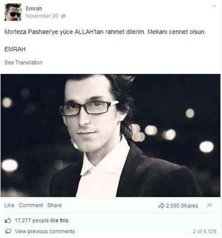 اِمراه درگذشت مرتضی پاشایی را تسلیت گفت +عکس