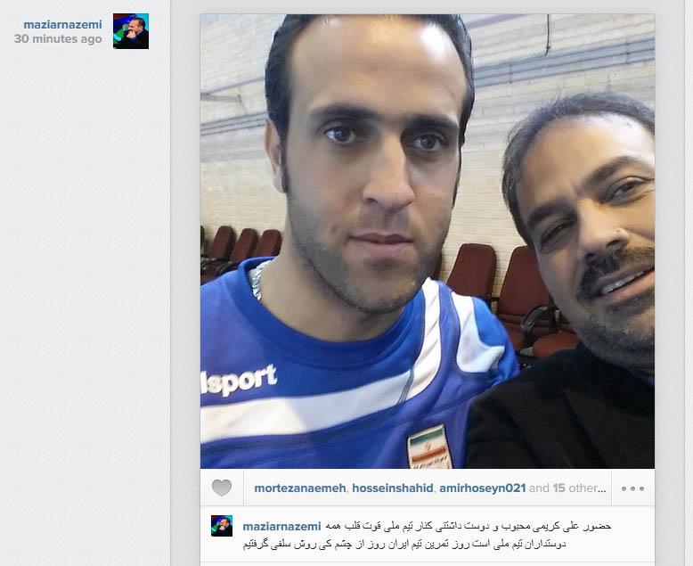 سلفی مجری مشهور در کنار علی کریمی + عکس