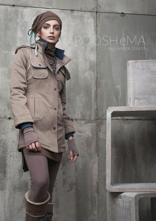 Image result for مدل مانتو فشن