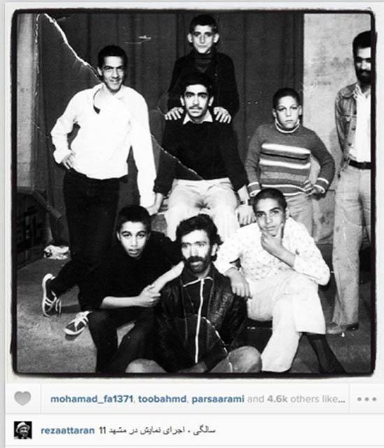 رضا عطاران در 11 سالگی + عکس