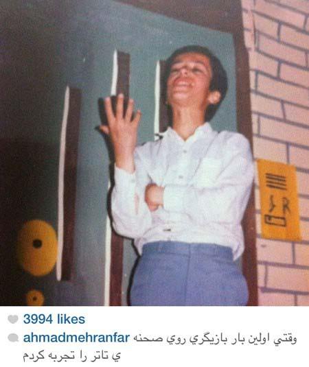 نوجوانی بازیگر مشهور ایرانی + عکس