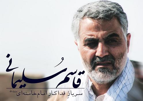 تکذیب خبر مجروح شدن سردار سلیمانی
