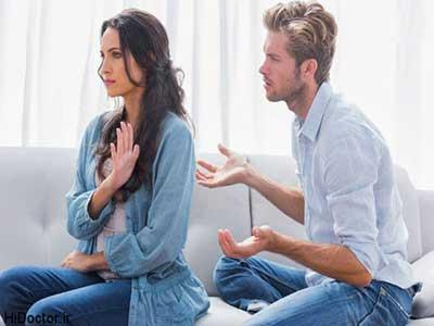 روبرو شدن با همسرتان در محل کار