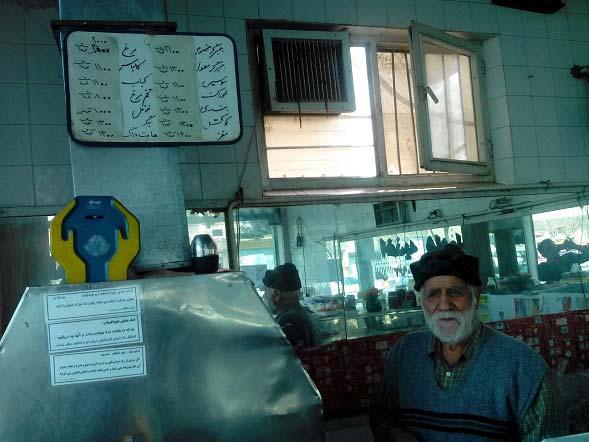 ارزان ترین ساندویچی در ایران + عکس