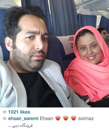000730 عکس سلفی احسان و سولماز دو عاشق معروف