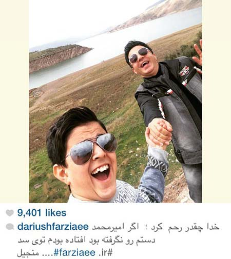 000811 سلفی جالب عمو پورنگ و امیرمحمد / عکس