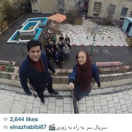 عکس سلفی جالب و دیدنی الناز حبیبی و سیاوش خیرابی