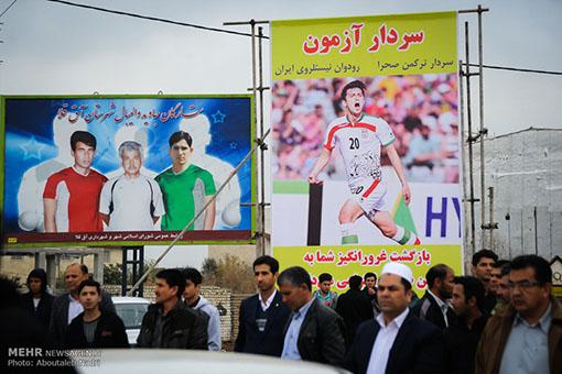 بیوگرافی و عکس های جدید سردار آزمون