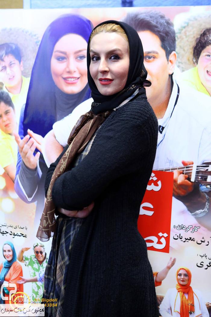www Campec Ir Azita Torkashvand 8 عکس های جدید آزیتا ترکاشوند