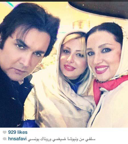روناک یونسی و نیوشا ضیغمی در کنار حسام نواب صفوی / عکس