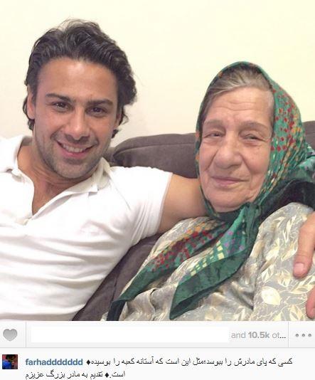 فرهاد مجیدی و مادر بزرگش / عکس