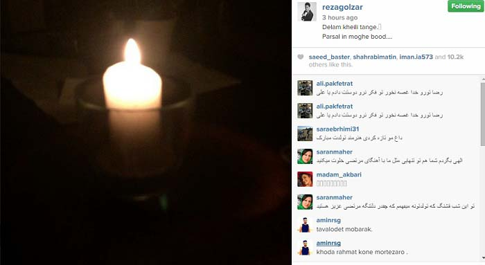 عزاداری محمدرضا گلزار در شب تولدش + عکس