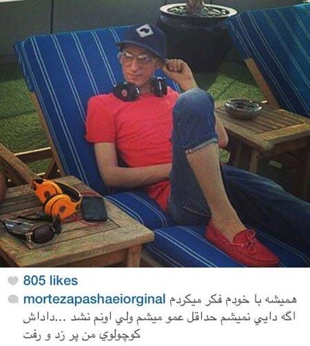 دلنوشته ی سوزناک برادر مرحوم مرتضی پاشایی / عکس