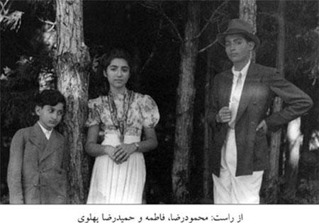 آخرین فرزند رضاشاه در ایران + عکس