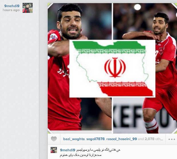 حمله کاربران عربستانی به صفحه مهدی طارمی + عکس