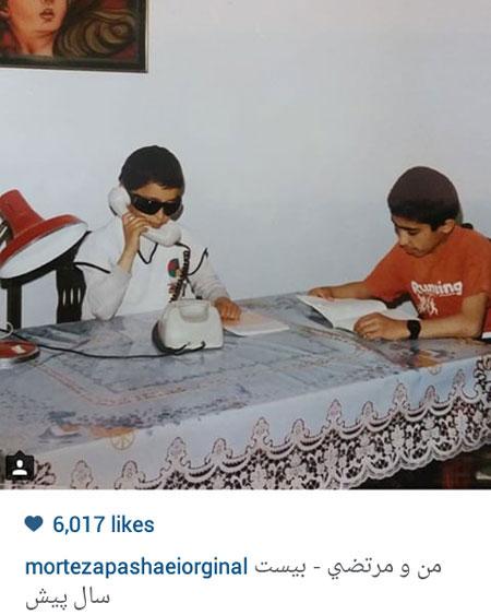 مرتضی پاشایی و برادرش ۲۰ سال پیش + عکس