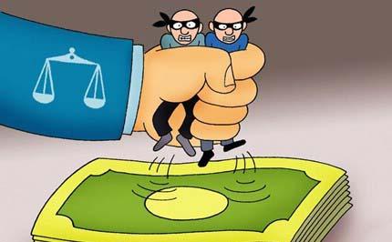 اختلاس میلیاردی کارمند بانک در استان فارس!