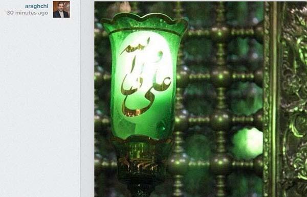 پیام اینستاگرامی عراقچی به مناسبت روز پدر + عکس