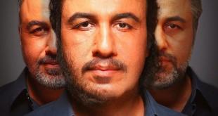 رضا عطاران با 4 گریم متفاوت + عکس