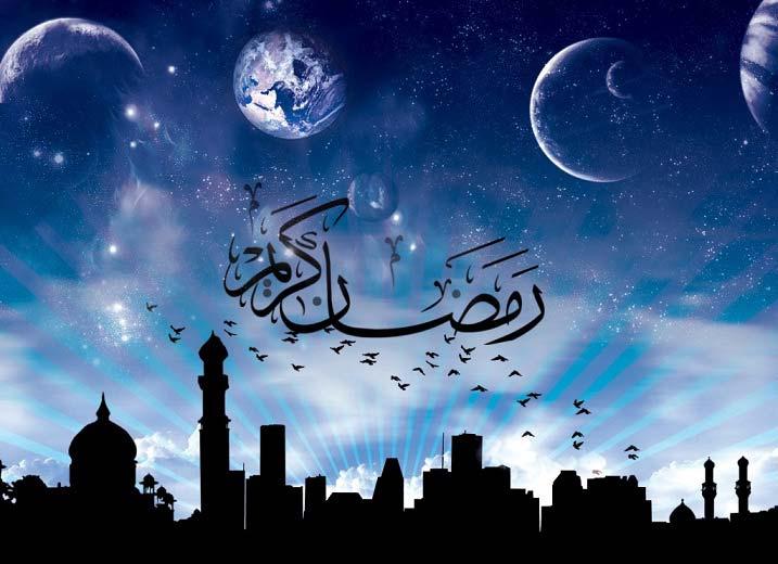 اس ام اس جدید ماه مبارک رمضان ۹۴