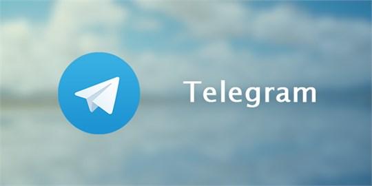 مشکل تلگرام کجاست؟!
