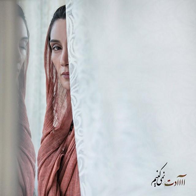 عکسی جدید از هدیه تهرانی