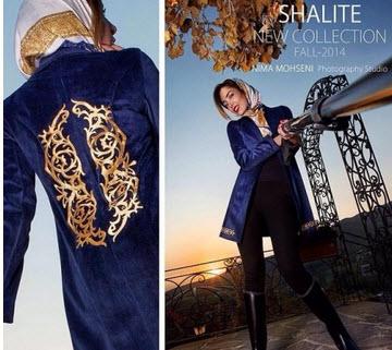 تاپ ترین مدل مانتو دخترانه برند shalite