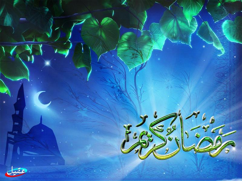 چگونه برای ماه مبارک رمضان آماده شویم؟