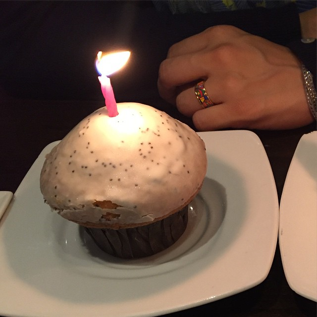 عکس از کیک تولد مهناز افشار