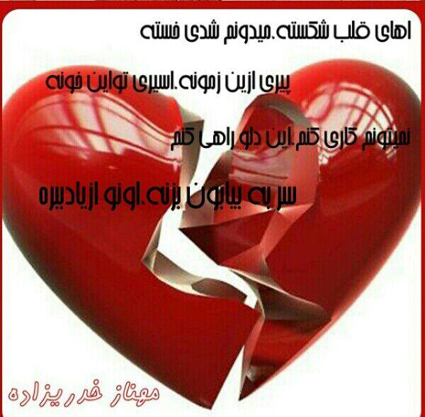 عکس نوشته های عاشقانه ۲