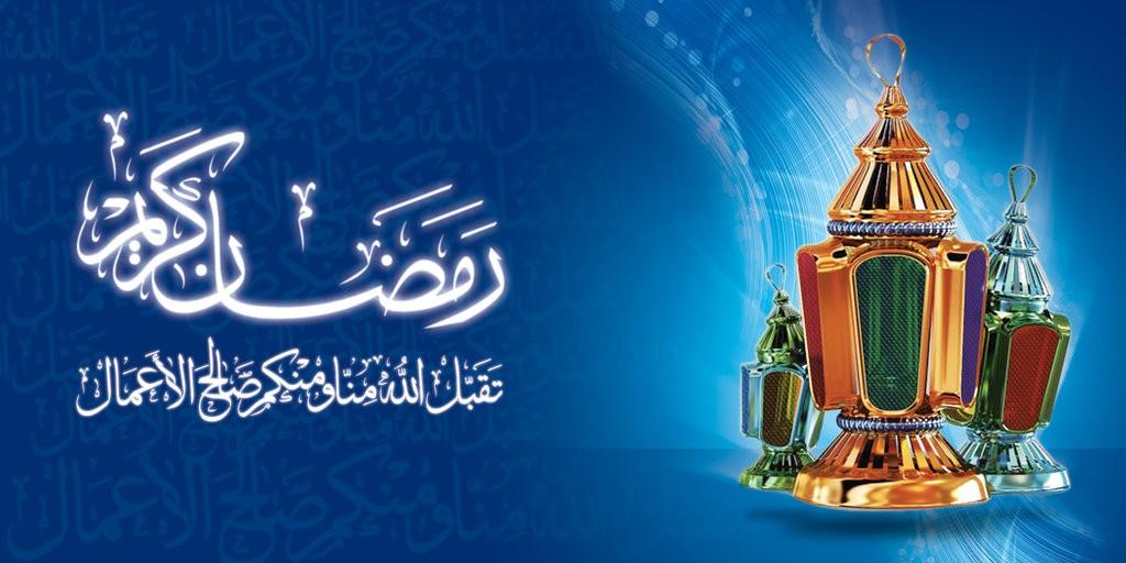 دعای روز هشتم ماه مبارک رمضان +شرح دعا