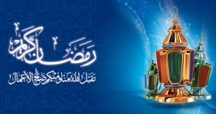 mah ramezan mihanfal.com
