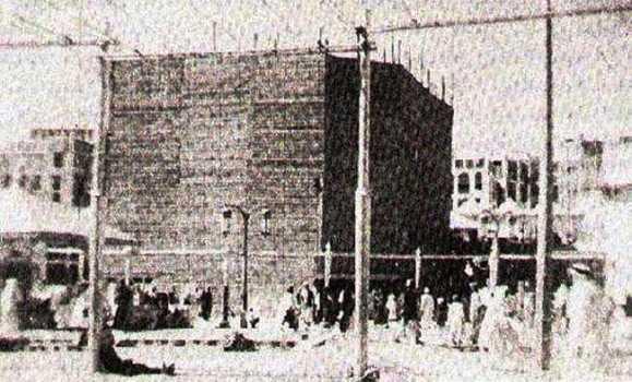 اولین عکس گرفته شده از خانه خدا