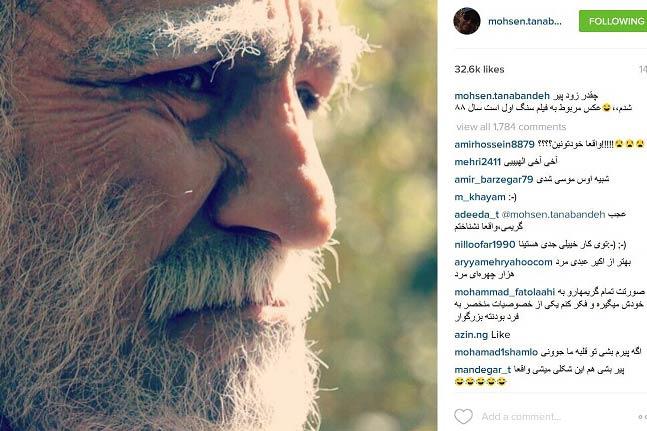 عکس جالب و دیدنی از محسن تنابنده!