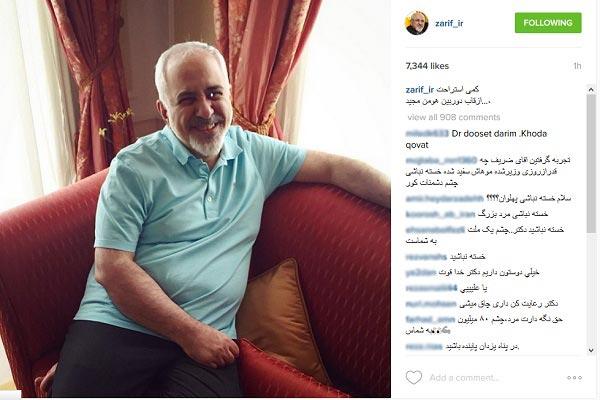 تیپ اسپرت آقای ظریف در وین! + عکس