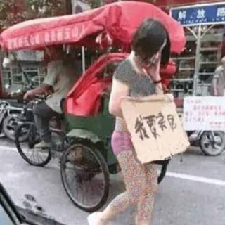 برهنه راه رفتن یک زن در خیابان به خاطر خیانت به همسر! + عکس