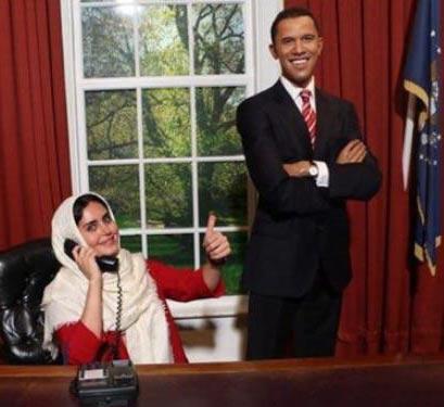 الناز شاکردوست در کنار اوباما! + عکس
