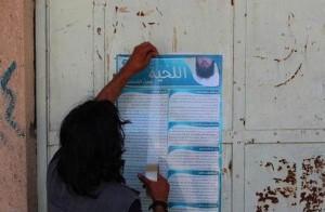 برگزاری دوره آموزش بلند کردن ریش از سوی داعش