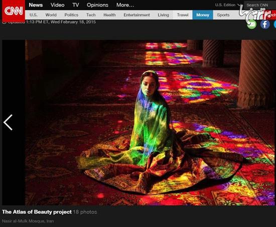 عکس دختر شیرازی در بین زیباترینهای دنیا !